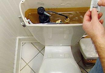 Sedot WC Cilacap